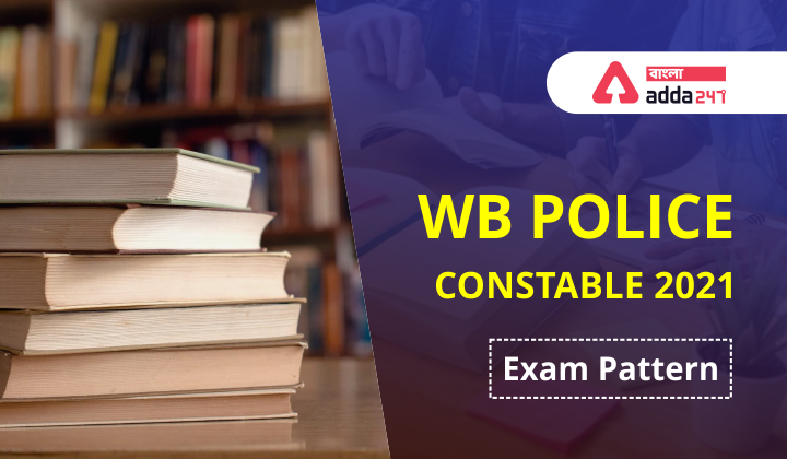 WB Police Constable Preparation Tips for Prelims [Last Minute Tips]_50.1