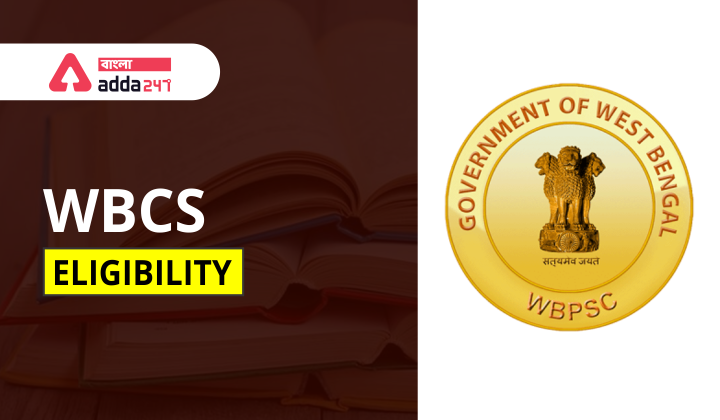 WBCS যোগ্যতা ( WBCS Eligibility ), Check details_40.1