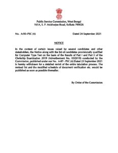 WBPSC Clerkship Result Withdrawn Notice 2021_40.1