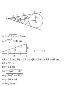 ম্যাথমেটিক্স MCQ বাংলা(Mathematics MCQ in Bengali)_100.1
