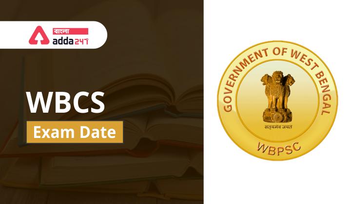 WBCS পরীক্ষার তারিখ (WBCS Exam Date)_40.1