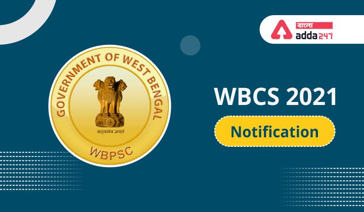 WBCS 2021 Notification (WBCS 2021 বিজ্ঞপ্তি)_40.1