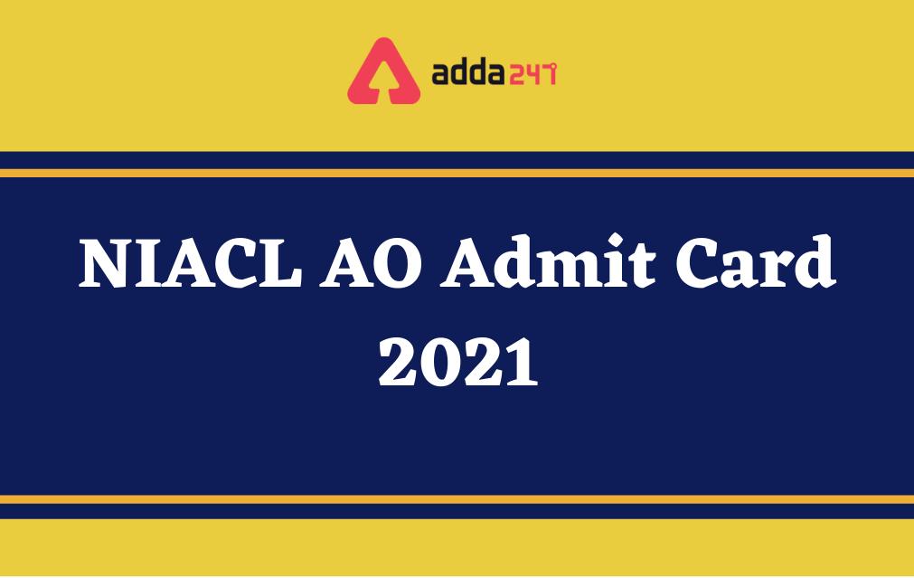 NIACL AOঅ্যাডমিট কার্ড 2021 (NIACL AO Admit Card 2021)_40.1