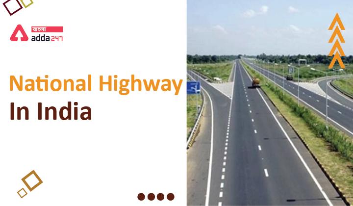 National Highway In India (ভারতের জাতীয় হাইওয়ে)_40.1