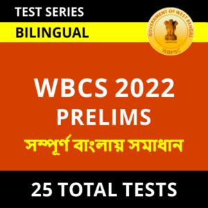 Best Mock Tests for WBCS Exam Preparation (WBCS পরীক্ষার প্রস্তুতির সেরা মক টেস্ট)_60.1