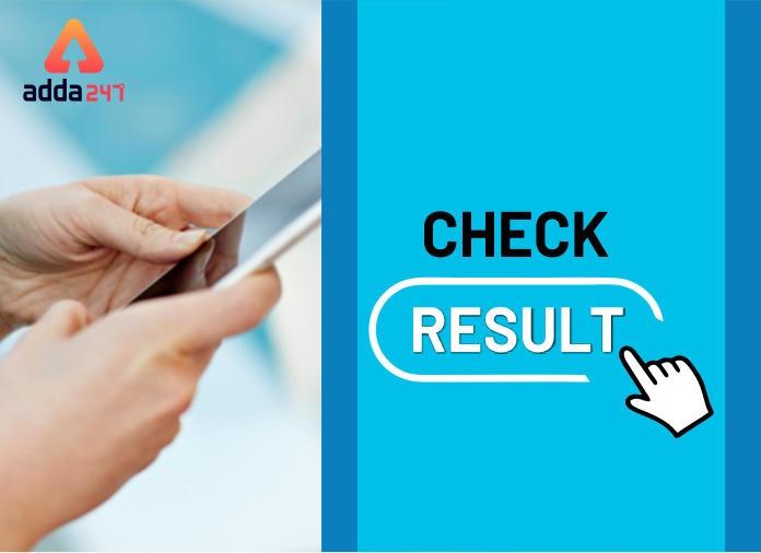 NLC GET Result 2021 published |_40.1