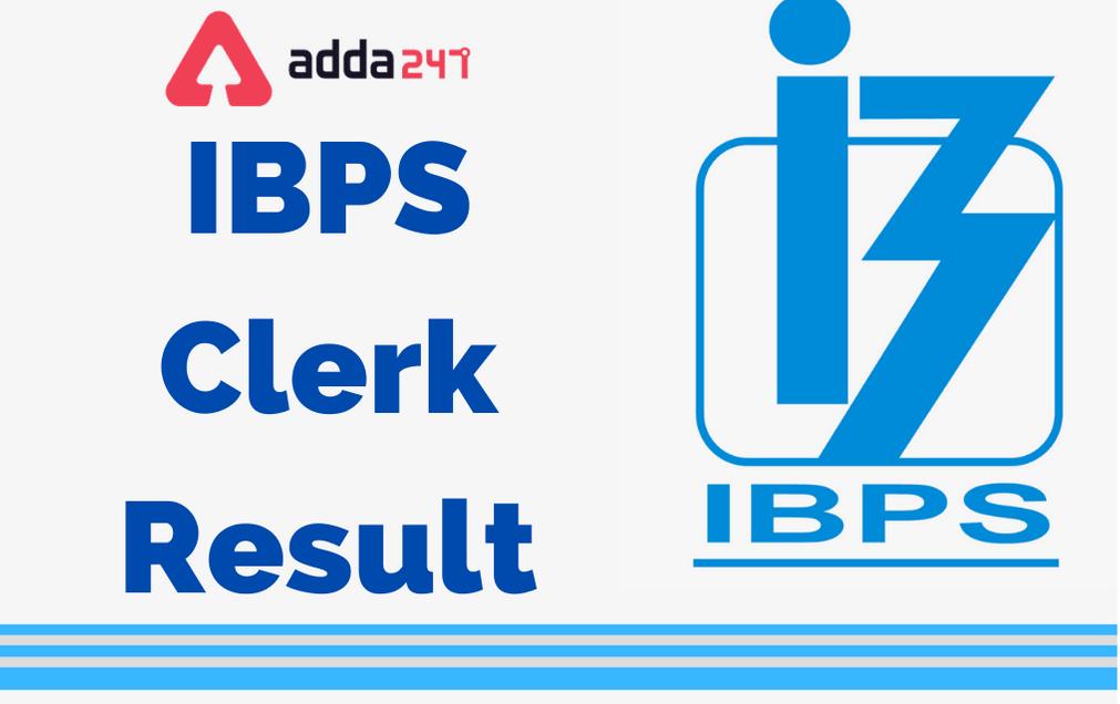 IBPS Clerk Mains Result 2021:ஐபிபிஎஸ் கிளார்க் முதன்மை தேர்வு முடிவு 2021 |_40.1