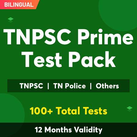 TNPSC CESE Recruitment 2021: TNPSC ஒருங்கிணைந்த பொறியியல் துணை சேவை தேர்வுக்கான அறிவிப்பு |_60.1