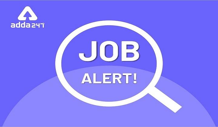 ECHS Coimbatore Recruitment 2021: ECHS கோயம்புத்தூர் வேலைவாய்ப்பு 2021 |_40.1