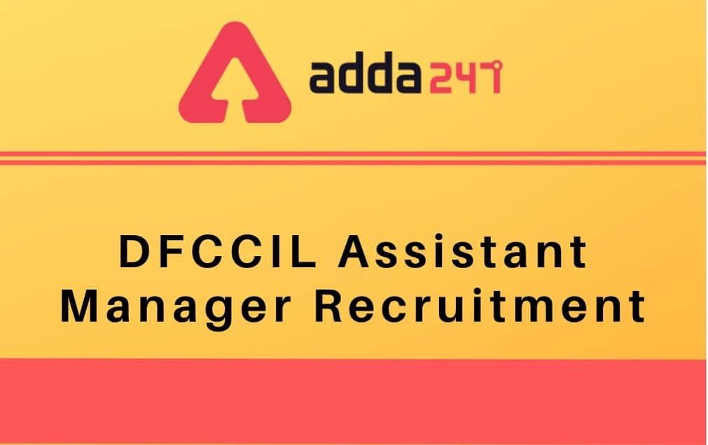 DFCCIL Recruitment 2021: DFCCIL-ல் 1099 நிரந்தர காலிப்பணியிடங்கள் 2021 |_40.1