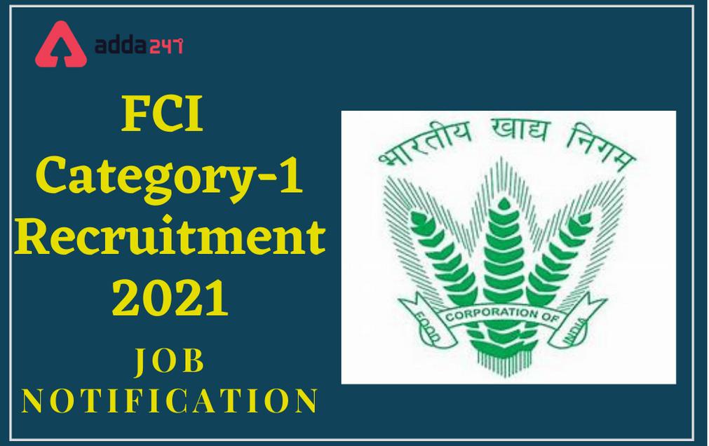FCI Recruitment 2021| FCI ஆட்சேர்ப்பு 2021: FCI பொது உதவி மேலாளர் காலியிடங்கள் |_40.1