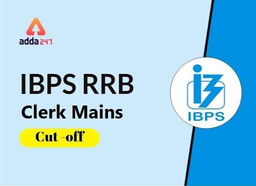IBPS RRB Office Assistance Mains Final Cutoff 2020-2021: IBPS RRB அலுவலக உதவியாளர் 2020 இறுதி CUT OFF 2020-2021 |_40.1