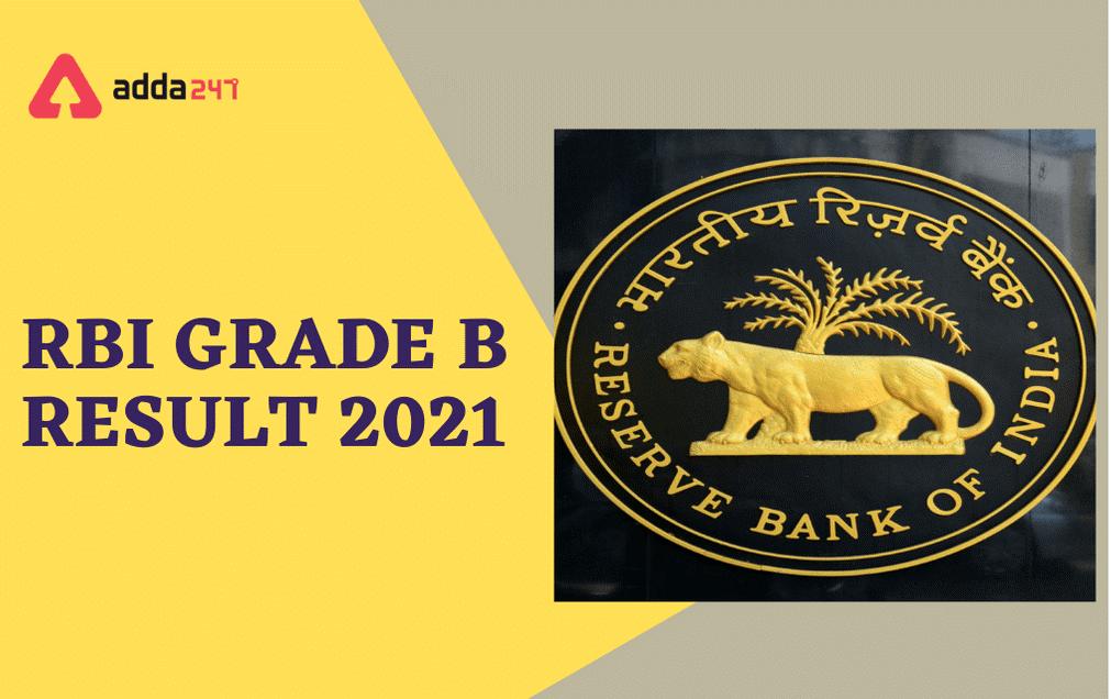 RBI Grade B Phase 1 Result 2021: RBI Grade B முதல் நிலைத் தேர்வு முடிவு 2021 |_40.1