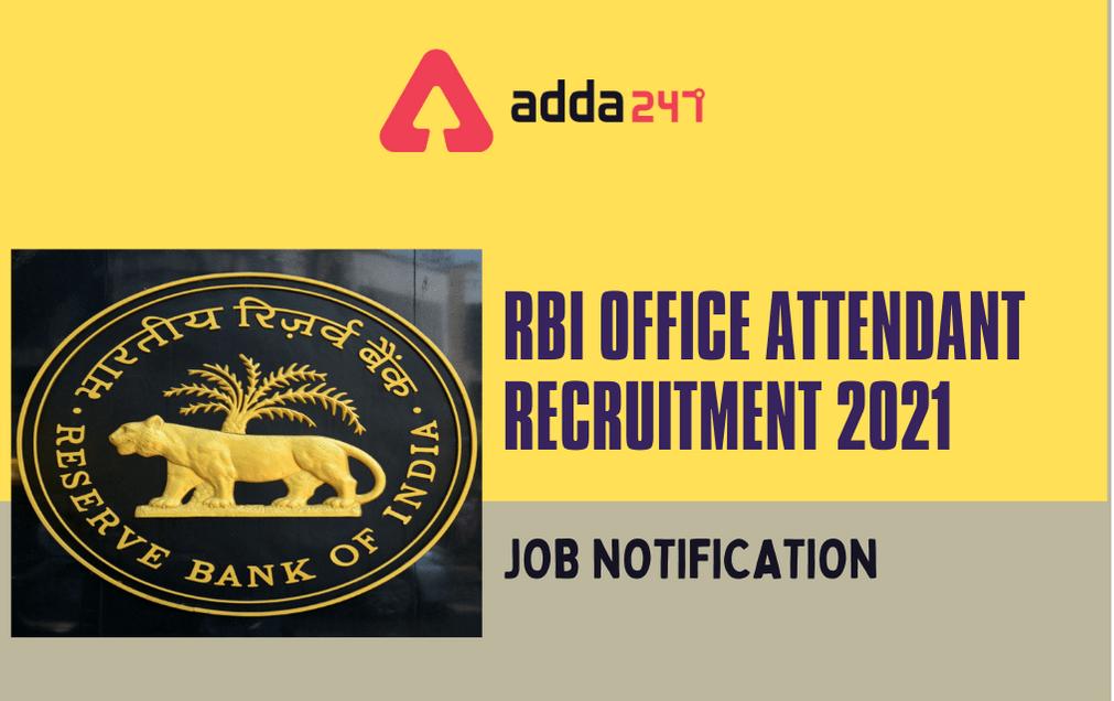 RBI Office Attendant Recruitment 2021: RBI ரிசர்வ் வங்கி அலுவலக உதவியாளர் வேலைவாய்ப்பு 2021 |_40.1