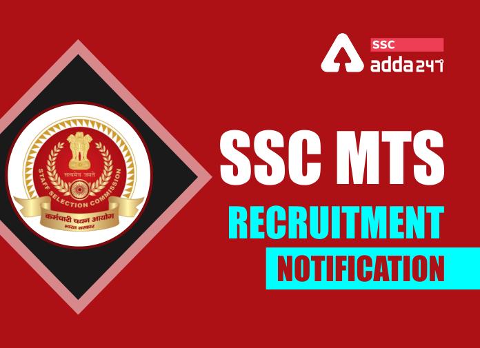 SSC MTS Recruitment 2020-2021 : SSC MTS ஆட்சேர்ப்பு அறிவிப்பு 2020-2021 |_40.1