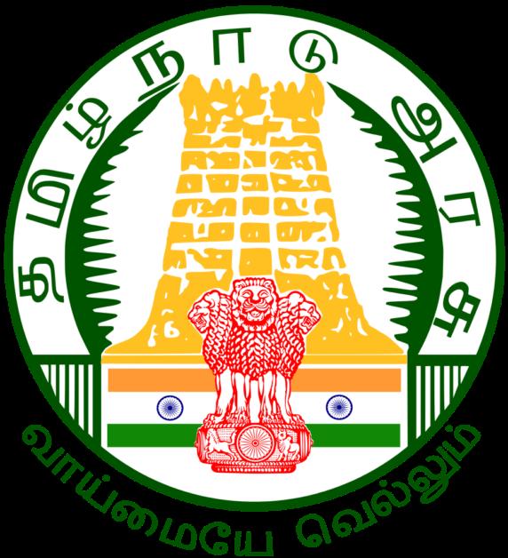 Tamil Nadu State Ministry   Ministers   தமிழ்நாடு மாநில அமைச்சகம்   அமைச்சர்கள்  _40.1