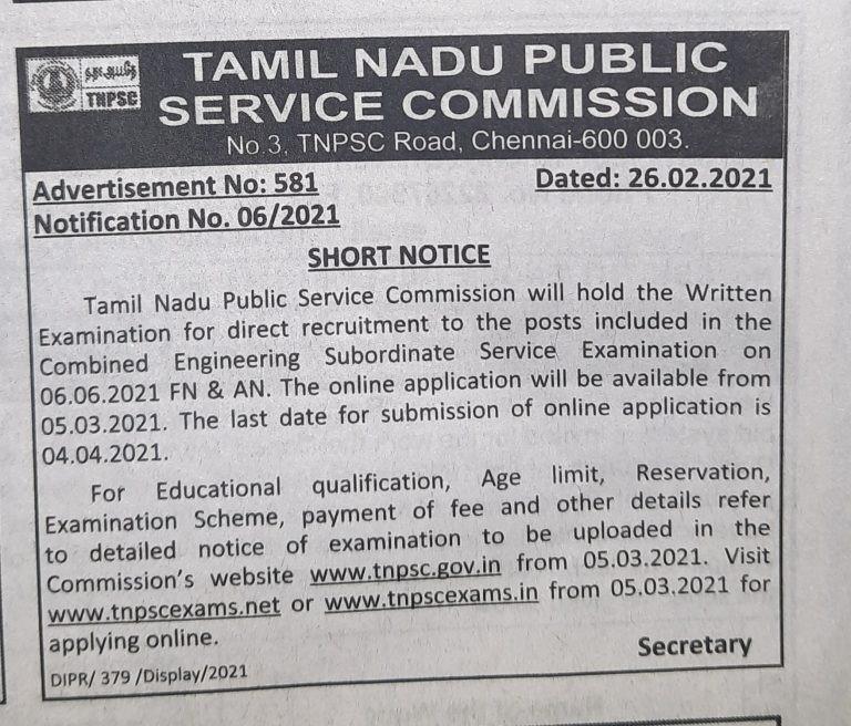 TNPSC CESE Recruitment 2021: TNPSC ஒருங்கிணைந்த பொறியியல் துணை சேவை தேர்வுக்கான அறிவிப்பு |_50.1