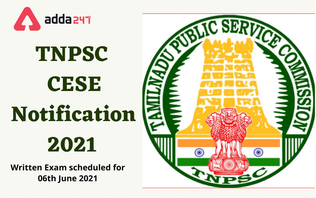 TNPSC CESE Recruitment 2021: TNPSC ஒருங்கிணைந்த பொறியியல் துணை சேவை தேர்வுக்கான அறிவிப்பு |_40.1