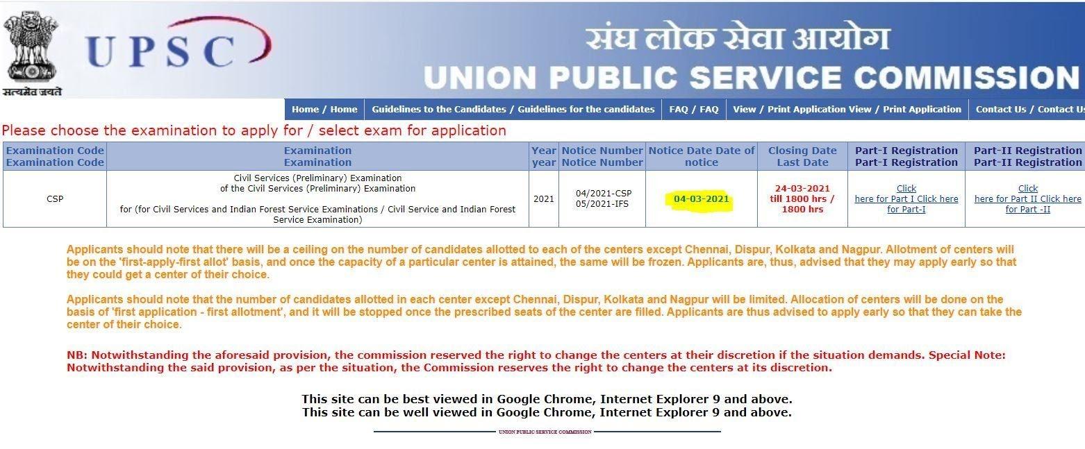 UPSC Recruitment 2021 | UPSC குடிமை பணிகள் தேர்வு 2021 அறிவிப்பு வெளியானது |_50.1