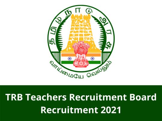 TNTRB Recruitment 2021 | தமிழ்நாடு அரசு முதுகலை உதவியாளர் மற்றும் உடற்கல்வி இயக்குனர் வேலைவாய்ப்பு 2021 |_40.1