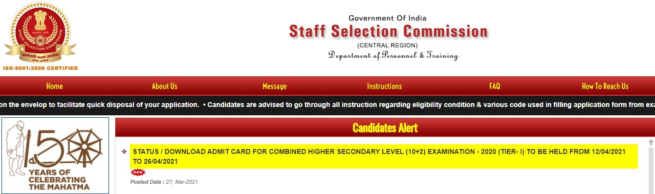 SSC CHSL Admit Card 2021 Out southern region| Download CHSL Hall Ticket Now |_50.1