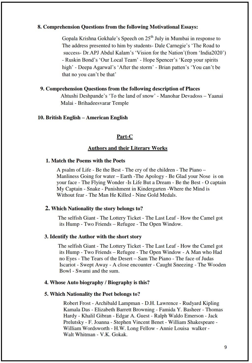 TNPSC Group 4 Syllabus | தமிழ்நாடு பொது சேவை ஆணையம் TNPSC குரூப் 4 -பாடத்திட்டம் |_120.1