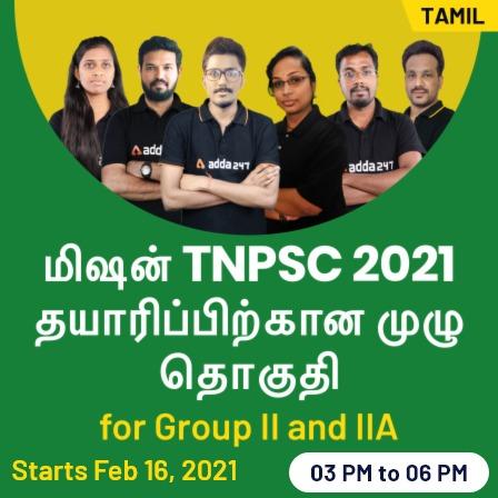 Tamil New Year Special Offers on Megapack | தமிழ் புத்தாண்டு சிறப்பு சலுகைகள் |_80.1