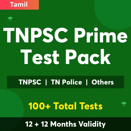 Tamil New Year Special Offers on Megapack | தமிழ் புத்தாண்டு சிறப்பு சலுகைகள் |_60.1