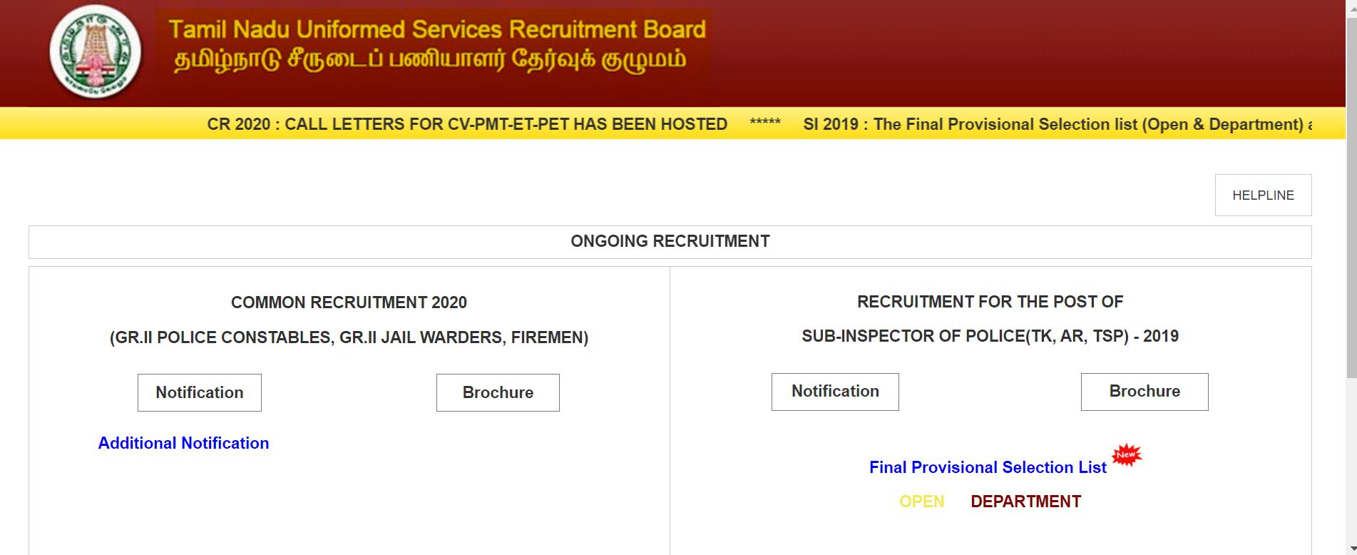 TNUSRB SI Final Result 2021 (Out)   TNUSRB இறுதி முடிவு 2019– Download Sub Inspector Cutoff Marks  _40.1