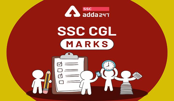 SSC CGL 2018 Final Marks Released | SSC CGL 2018 இறுதி மதிப்பெண்கள் வெளியிடப்பட்டன : Check Now |_40.1