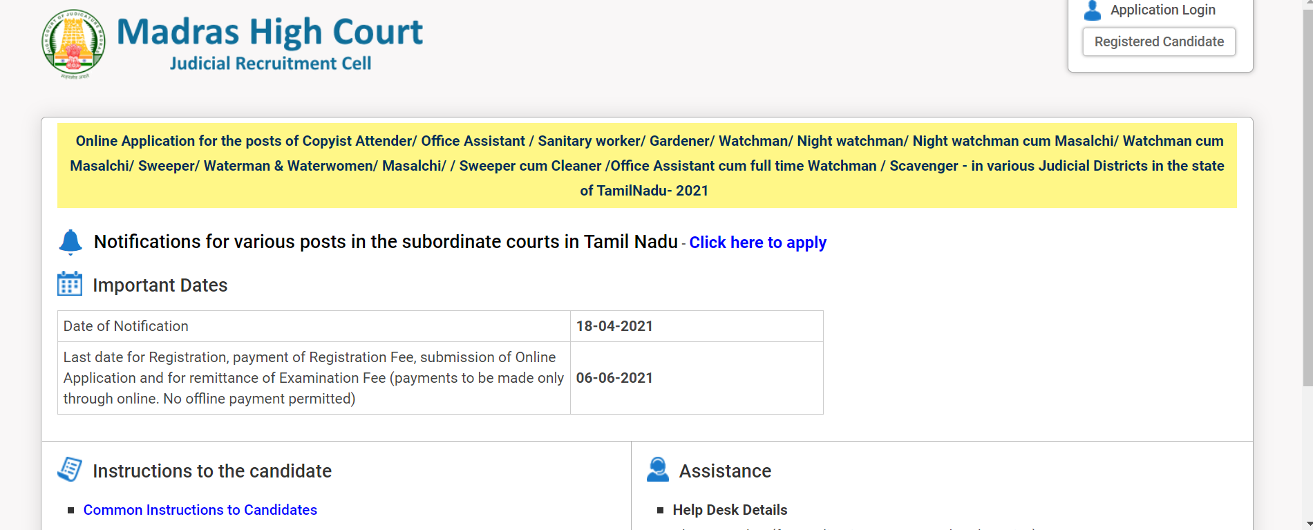 Madras High CourtVarious Vacacy Recruitment 2021 | மெட்ராஸ் உயர் நீதிமன்றம் பல்வேறு காலியிட ஆட்சேர்ப்பு-2021 Apply Online for 367 Posts |_50.1