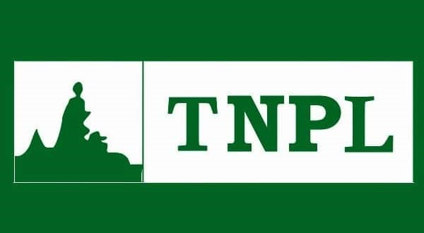 TNPL Recruitment 2021 | தமிழ்நாடு செய்திதாள் காகித ஆலை நிறுவனத்தில் வேலை |_40.1
