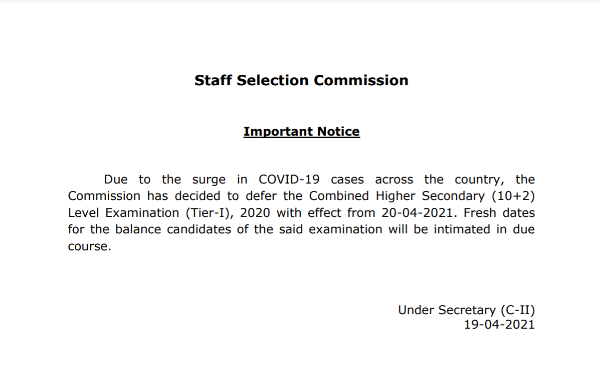 SSC CHSL Exam postponed due to Covid-19   COVID -19 காரணமாக SSC CHSL தேர்வு ஒத்திவைக்கப்பட்டுள்ளது  _50.1