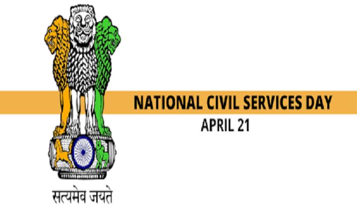 National Civil Services Day: 21 April   தேசிய சிவில் சர்வீசஸ் தினம்: 21 ஏப்ரல்  _40.1