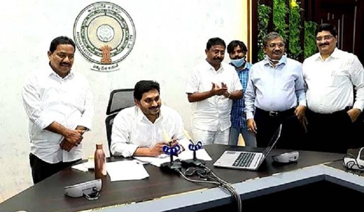AP launched Jagananna Vidya Deevena Scheme | ஜகன்னண்ணா வித்யா தீவேனா திட்டத்தை AP தொடங்கியது. |_40.1