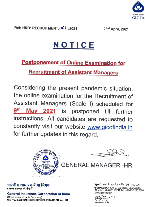 GIC Exam Date 2021 Postponed: Check GIC Assistant Manager Exam Details | GIC தேர்வு தேதி 2021 ஒத்திவைக்கப்பட்டது |_50.1