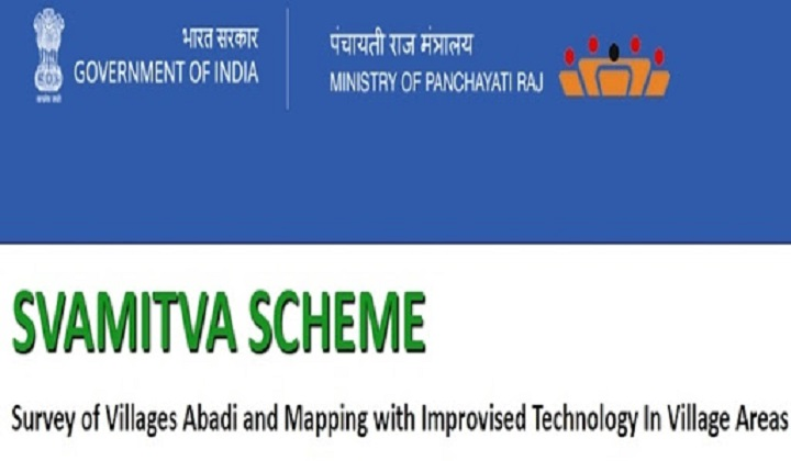 PM Modi Launches Extension of 'SVAMITVA scheme' Across India | இந்தியா முழுவதும் 'ஸ்வாமித்வா' திட்டத்தின் விரிவாக்கத்தை பிரதமர் மோடி தொடங்கினார் |_40.1