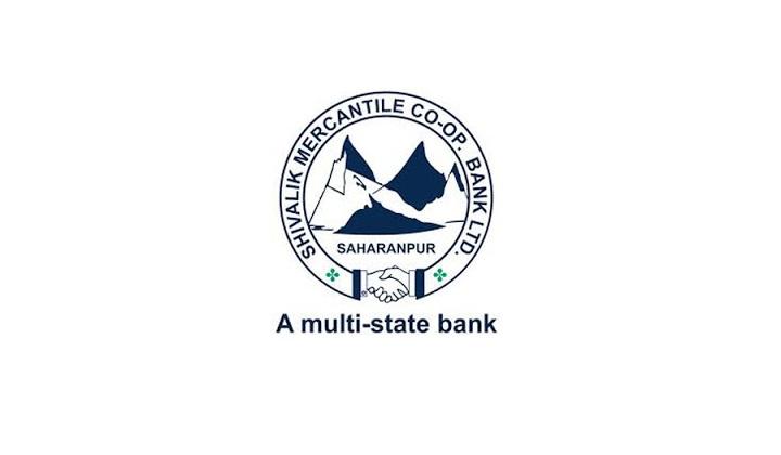 Shivalik Small Finance Bank Limited Begins Operations   சிவாலிக் சிறு நிதி வங்கி லிமிடெட் சேவைகளை தொடங்குகிறது  _40.1