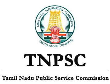 TNPSC Group 1 last year cut off |_40.1