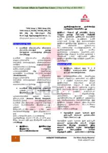 adda247 weekly current affairs in tamil 2 may to 8 may 2021Download PDF_40.1