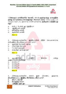 adda247 Monthly Current Affair Quiz in Tamil -April 2021-50 questions ans Download PDF_40.1