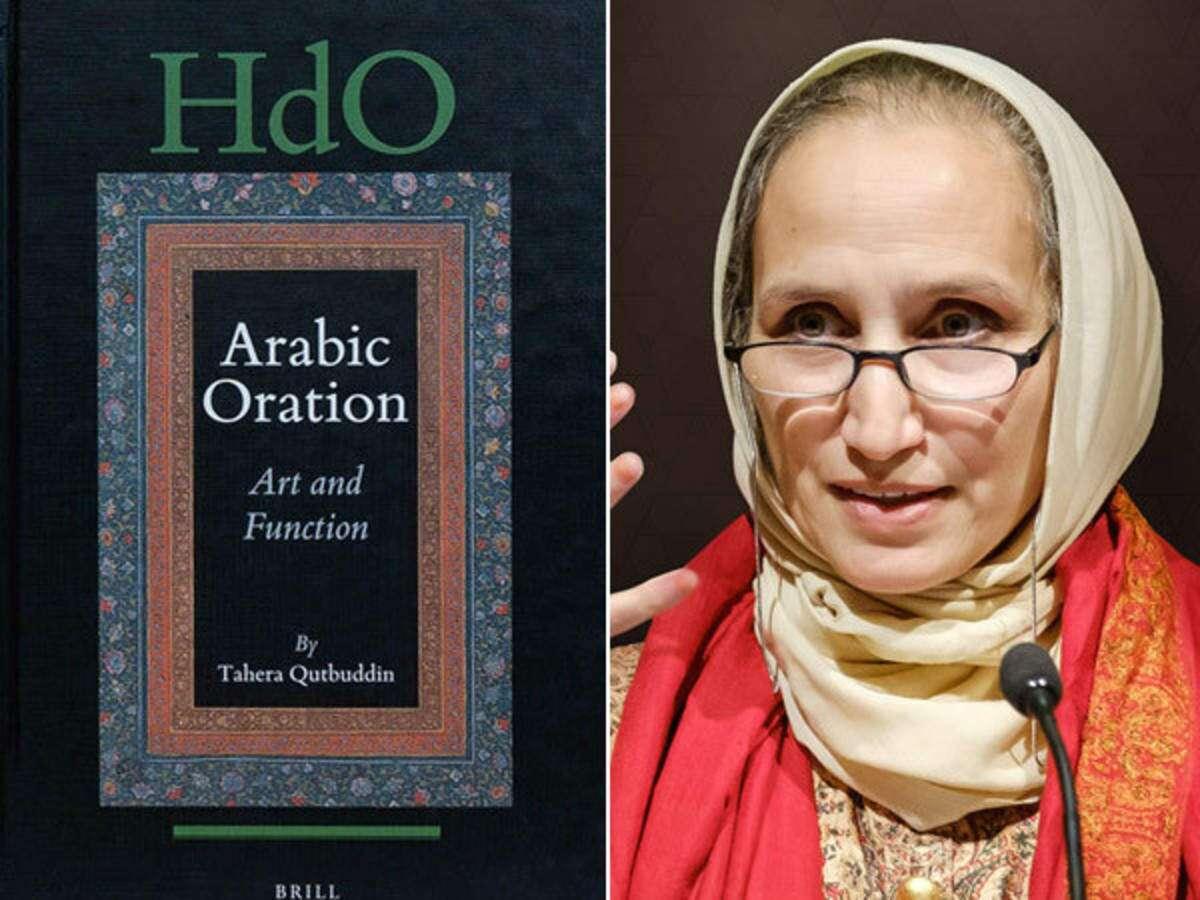 Dr Tahera Qutbuddin 1st Indian To Win Arab World Nobel Prize | டாக்டர் தஹெரா குத்புதீன் அரபு உலக நோபல் பரிசு வென்ற முதல் இந்தியர் |_40.1