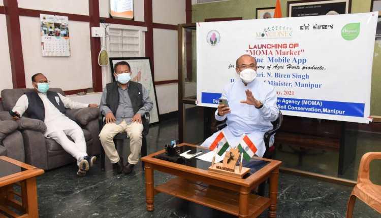 Manipur CM launches 'MOMA Market' for vegetable | மணிப்பூர் முதல்வர் காய்கறிகளுக்காக 'மோமா சந்தை' அறிமுகப்படுத்தினார் |_40.1