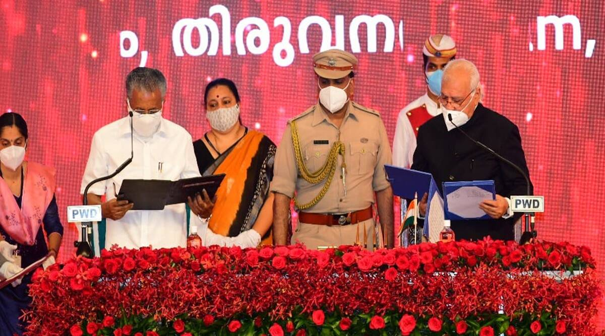 Pinarayi Vijayan takes oath as Kerala Chief Minister for 2nd time   பினராயி விஜயன் 2 வது முறையாக கேரள முதல்வராக பதவியேற்றார்  _40.1