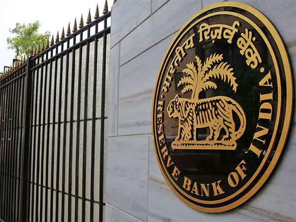RBI imposes penalty on City Union Bank, 3 other lenders | சிட்டி யூனியன் வங்கி, மேலும் 3 கடன் வழங்குபவர்களுக்கு ரிசர்வ் வங்கி அபராதம் விதிக்கிறது |_40.1