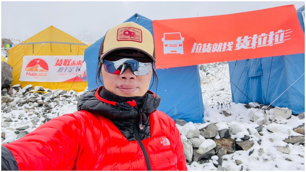 Hong Kong woman breaks record for fastest ascent of Everest | எவரெஸ்ட் சிகரத்தை வேகமாக ஏறிய சாதனையை ஹாங்காங் பெண் முறியடித்தார் |_40.1