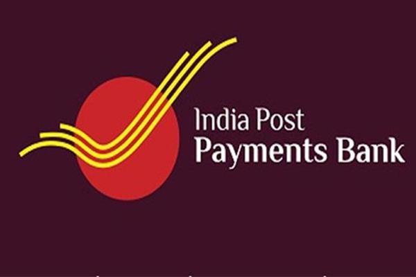 Mahindra Rural Housing Finance Limited (MRHFL) and India Post Payments Bank (IPPB) have entered into a strategic partnership for cash management solutions | மஹிந்திரா ரூரல் ஹவுசிங் ஃபைனான்ஸ் லிமிடெட் (MRHFL) மற்றும் இந்தியா போஸ்ட் பேமென்ட்ஸ் வங்கி (IPPB) ஆகியவை பண மேலாண்மை தீர்வுக்கான மூலோபாய பங்காளித்துவத்தை இணைத்துள்ளன. |_40.1