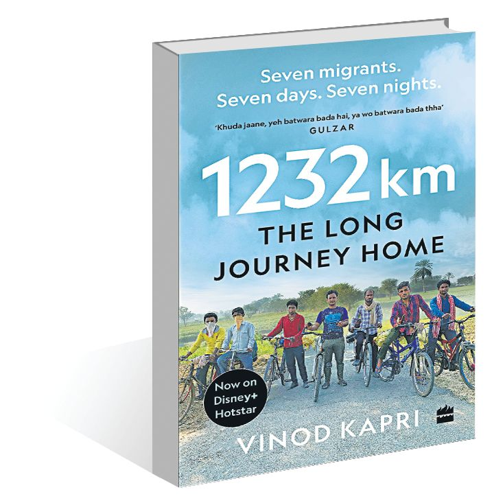 A book title '1232 km: The Long Journey Home' by Vinod Kapri   வினோத் கப்ரி எழுதிய '1232 கி.மீ: லாங் ஜர்னி ஹோம்' என்ற புத்தகம் வெளியானது  _40.1