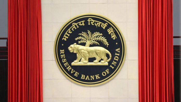 RBI imposes penalty on BoI, PNB totalling Rs 6 crore   ரிசர்வ் வங்கி BoI, PNB க்கு ரூ .6 கோடி அபராதம் விதித்தது  _40.1