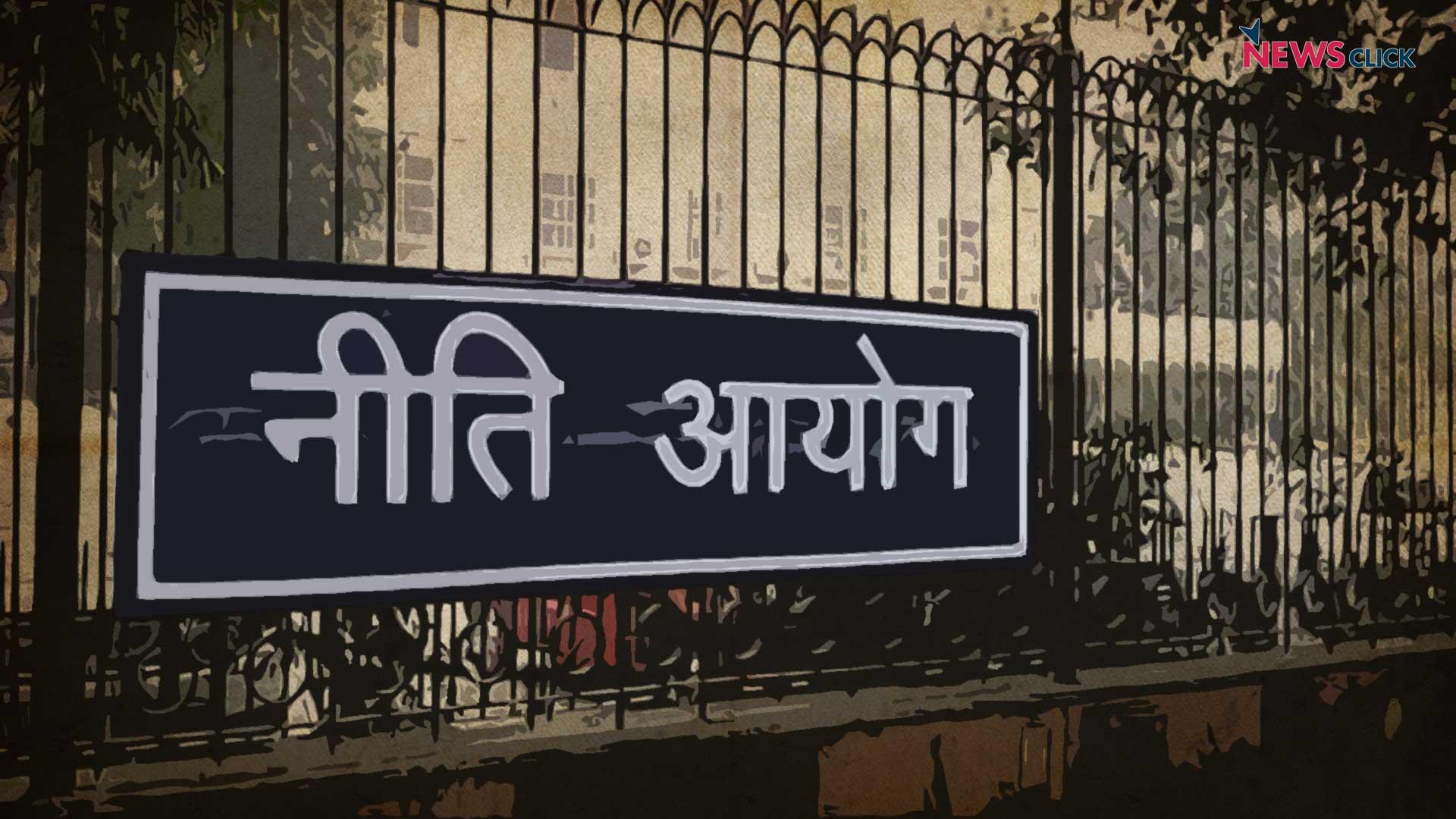 NITI Aayog recommends privatisation of Central Bank, Indian Overseas Bank   இந்திய வெளிநாட்டு வங்கியான சென்ட்ரல் வங்கியை தனியார்மயமாக்க NITI ஆயோக் பரிந்துரைத்துள்ளது.  _40.1